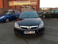 Vauxhall Vectra 1.8 i VVT SRi 5dr FULL SERVICE HISTORY,2 KEYS,