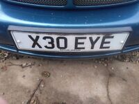 Private number plate for jaguar and wheels