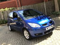2007 MITSUBISHI COLT 1.3 PETROL MANUAL 5 DOOR HATCHBACK MOT EXCELLENT DRIVE NO CORSA LANCER CIVIC KA