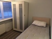 Single room in quiet household now available
