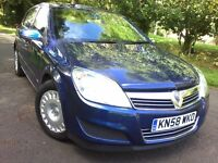 Vaxhaul Astra 1.7 Diesel 58 Register 56 MPG low Mileage Taxed & Moted 1 Former keeper Elec Window