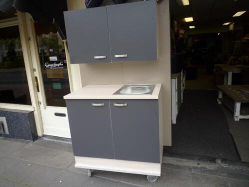 Kleine keuken mini kitchinette pantry antraciet keuken keukenelementen - Kleine keuken amerikaanse keuken ...