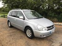 KIA SEDONA 2008 1 OWNER FROM NEW 80K MILES FULL SERVICE HISTORY 1 YEAR MOT 7 SEATER DRIVES THE BEST