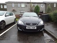 LEXUS IS250 2007 SPORT FULLY LOADED MULTIMEDIA AND GREAT 18 INCH ALLOYS FOR SALE, SWAP or PX.