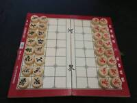 Portable Wooden Chinese Chess Set