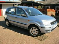 2005 Ford Fusion 2 1.4, 5 Dr Hatch, Mot Dec 16. £750.ono. ((P/X Welcome))
