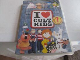 I LOVE CULT KIDS CARTOONS DVD