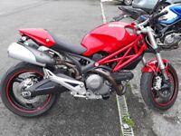 Ducati Monster 696+ 2011