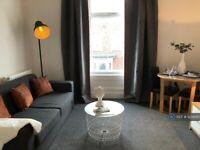 2 bedroom flat in Argyle Square, Sunderland, SR2 (2 bed) (#1234295)