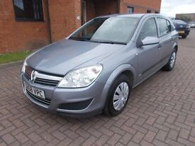 VAUXHALL ASTRA 1.6 LIFE (2009) LOW MILES, SERVICE HISTORY.