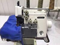 Brother EF4-B551 3/5 Thread Overlock Industrial Sewing Machine