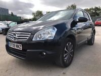 2009│Nissan Qashqai+2 1.6 N-TEC 2WD 5dr│2 Former Keepers│1 Year MOT│Hpi Clear│Reverse Camera│Roof