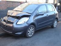 Toyota Yaris Most shapes breaking Please see pictures and call for more information