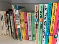 Japanese lessons in Glasgow or online