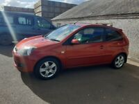 Ford, FIESTA, Hatchback, 2008, Manual, 1242 (cc), 3 doors