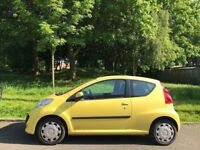 2008 Peugeot 107 Urban. MOT -11/18. 1 LITRE ENGINE CAR MEANING LOW INSURANCE, TAX &GREAT ON FUEL