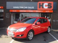 Vauxhall Astra 1.6i 16v Design - 1 Year MOT, Warranty & AA cover included! Excellent condition!!