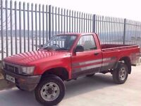 TOYOTA HILUX S/C 4X4 2.5 DIESEL MANUAL RED