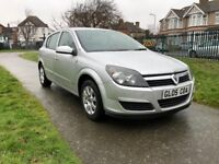 VAUXHALL ASTRA 2005 FOR QUICK SALE, OPEN TO OFFERS