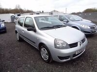 RENAULT CLIO CAMPUS 2008 1.2 3 DOOR SILVER 39,000 MILES ONLY* FULL SERVICE HISTORY M.O.T 12 MONTHS