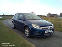 Vauxhall, ASTRA, Hatchback, 2009, Manual, 1364 (cc), 5 doors
