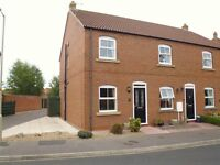 2 BEDROOM MODERN HOUSE, GARAGE WITH ELECTRIC, MAGPIE GARTH, CROSSGATES, (end of Long Lane Seamer)