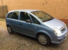 57 Plate Vauxhall Meriva Life 1.3 CDTI 16v LOW TAX & INSURANCE GROUP LOW MILAGE BLUE
