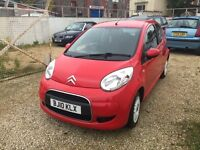 Citroen C1 1.0 i VTR+ 3dr ** ELECTRIC WINDOWS ** LOW MILEAGE ** 6 MONTHS MOT ** IDEAL FIRST CAR **
