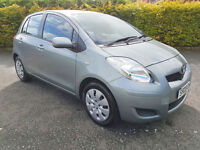 Toyota Yaris 1.33 VVT-i TR Hatchback 5 Door - Mk2 Facelift. - Low Mileage and One Owner from New