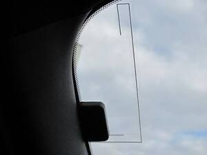 DAB-Digital-Radio-Interior-on-Glass-Screen-Car-Aerial-Antenna