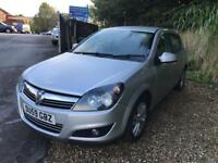 Vauxhall Astra 1400 cc 5 door