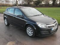 ***SPARES/REPAIRS*** 2005 VAUXHALL ASTRA 1.6, MOT FEB 2018, ONLY £250