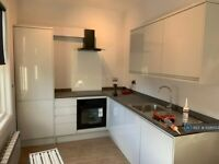 1 bedroom flat in Hoole, Chester, CH2 (1 bed) (#1026553)