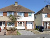 1 bedroom flat in Boxalls Lane, Aldershot, GU11 (1 bed)