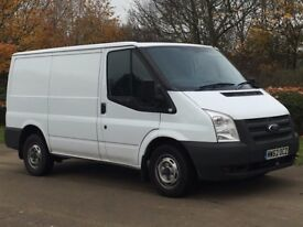 2013 FORD - TRANSIT 2.2 SWB - 6 SPEED - 125 FWD - NO VAT