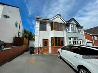 4 bedroom house in Coney Green, Stourbridge, DY8 (4 bed) (#1127764)