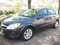07 Reg Vauxhall Astra 1.6 Design (1 YEARS MOT) not focus megane mondeo vectra 307 golf fiesta corsa
