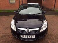 Vauxhall Corsa. Ideal first car, cheap to run. MOT till May 2017