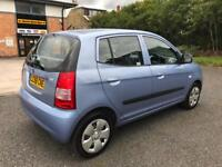 2006 1.1 KIA PICANTO. ONLY 40K MILES. 1 OWNER. FULL SERVICE HISTORY. SUPERB CONDTION THROUGHOUT.