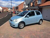 TOYOTA YARIS TOP SPEC SERVICE HISTORY