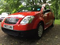 2007 CITROEN C2 1.4HDI -LOW MILEAGE FSH