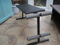 Fitness bench / weights