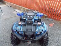 YAMAHA GRIZZLY 450 EPS SPECIAL EDITION