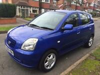KIA PICANTO LX LONG MOT EXCELLENT FOR NEW DRIVERS