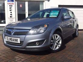 2007 07 Vauxhall/Opel Astra 1.6 16v ( 115ps )SXi~MAY 2018 MOT~NOW REDUCED!!