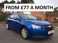 2012 CHEVROLET CRUZE 1.6 ** 45,000 MILES ** FINANCE AVAILABLE ** ALL MAJOR CARDS ACCEPTED