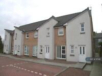 2 bedroom house in Millbarr Grove, Barrmill, KA15 (2 bed)