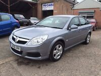 56 Vectra Diesel Top Of Range Exclusive Only 50K miles Great Value £2195 For Quick trade Sale
