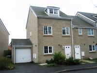 This outstanding 3 Bedroom Townhouse in Burnhope will appeal to a wide range of tenants.