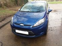 *** CALL/TEXT ME QUICK SALE TODAY £1800 TAKES IT 12 MONTHS M.O.T ***